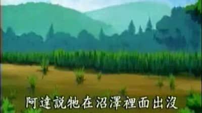 [国语]家有贱狗 36