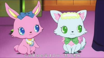 宝石宠物Tinkle03