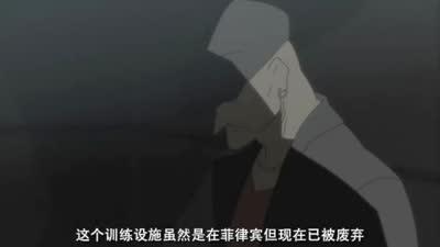 铁甲人05