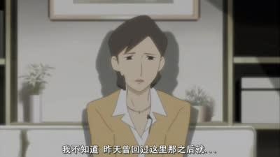 铁甲人04
