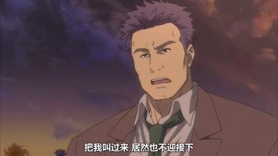 心灵侦探八云01