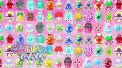 宝石宠物Tinkle16