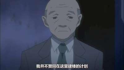 心灵侦探八云02