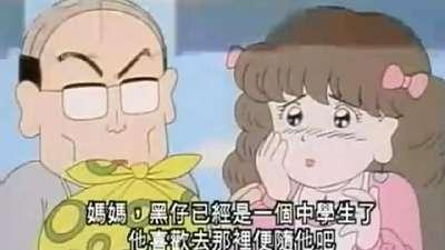 行运超人 13(粤语)
