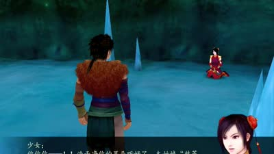 仙剑奇侠传4 第01集