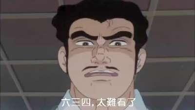 剑击小精灵27
