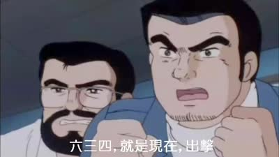 剑击小精灵07