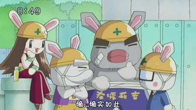 全力兔子33