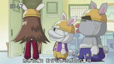 全力兔子23