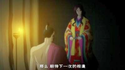 源氏物语千年纪06