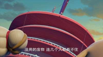 美食大冒险第二季预热篇01