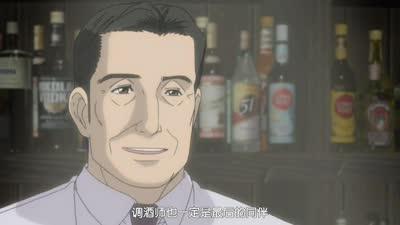 调酒师 07