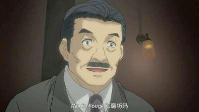 调酒师 09