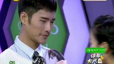 《快乐大本营》马天宇朱梓骁李易峰分享恋爱心事