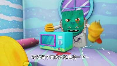 疯狂小糖 第37集 拯救嗡嗡