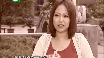 李乐乐小婧谈相亲