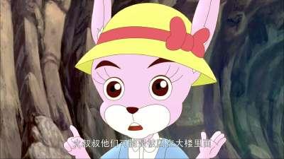 如意兔之红晶石续集32