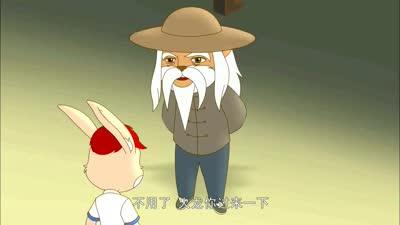 如意兔之红晶石续集14
