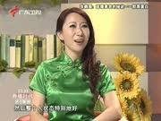 《健康来了》20121119:延缓衰老秘诀胶原蛋白