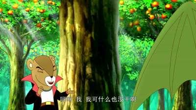如意兔之开心农场2 第15集