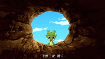 如意兔之开心农场6 第17集