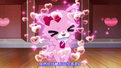 宝石宠物Happiness 35
