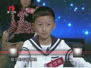"""《鸡蛋碰石头》20131222:中国通pk博学少年 金小鱼携""""OK帮""""来袭"""