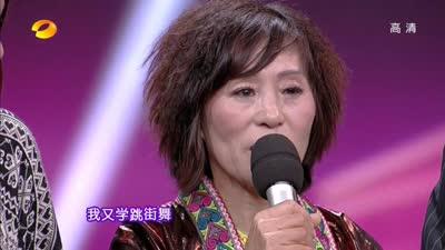胡夏奇舞首秀想恋爱 斗癌勇士演绎生命奇迹