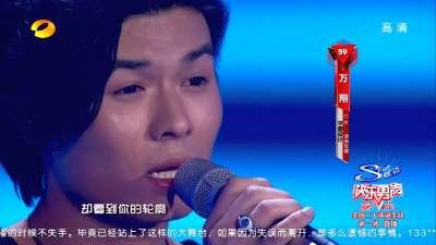 李宇春评委首秀调戏谢霆锋 小强原创惊险晋级