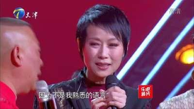 张远京剧版《至少还有你》 李玲玉唱沪剧