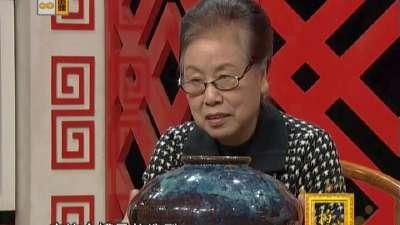 蛤蟆抱井 雍正瓶器