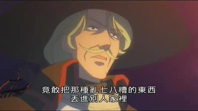 增血鬼果林 23(国语)