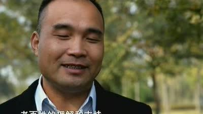 东阳市清潭村:后进变先进的奥秘