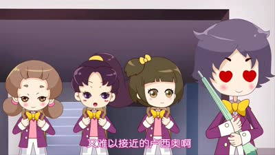 小花仙 第29集
