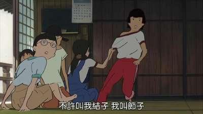 剧场版动画:彩虹色的萤火虫 永远的暑假