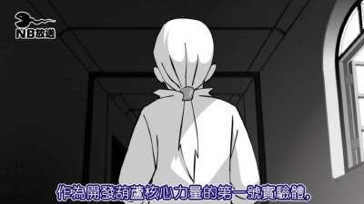 不可能恋爱05