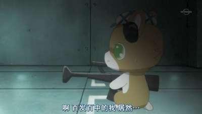 宝石宠物KiraDeko 第41话