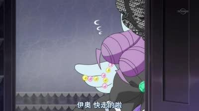 宝石宠物KiraDeko 第40话