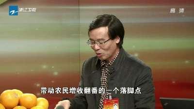 """聚焦省两会 """"四翻番""""的浙江样本"""