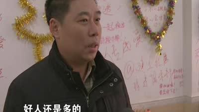 """年关防""""盗抢骗"""":杭州全城动员守护自助银行"""