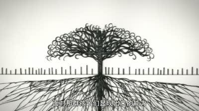 目隐都市的演绎者09(阳炎project)