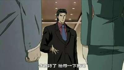 内阁权力犯罪强制取缔官01