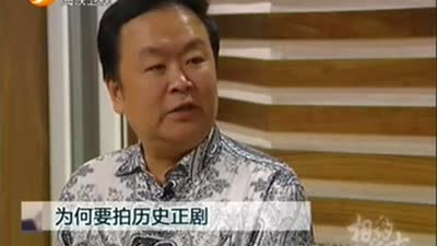高希希畅谈《楚汉传奇》的幕后故事