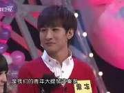 《大娱乐家》20130214:邓丽君歌迷秀私家珍藏 刘惜君羡慕不已