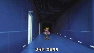 超能力大战05
