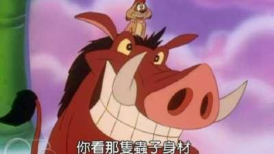 彭彭丁满历险记 第2季 国语版10