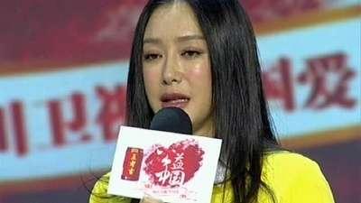 秦岚 救助地贫绝症女孩