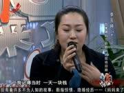《妈妈来了》20130324:村晚大妈逗乐倪萍 蛇妖辣妈魅惑吴宗宪