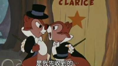 米老鼠群星会 44 原声版