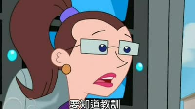 飞哥与小佛 国语版17